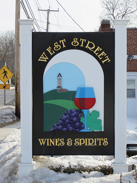 RETAIL REVIEW: West Street Wines & Spirits