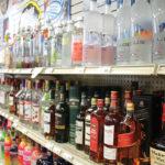Inside Bristol Liquors.