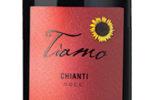Tiamo Chanti, an organic wine of Italy.