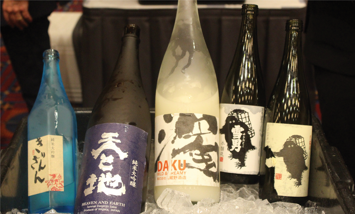 Category Focus: Sake's Super Secret