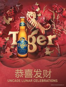 Tiger Beer Celebrates Lunar Year