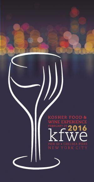 February 29, 2016: 10th Kosher Food & Wine Experience