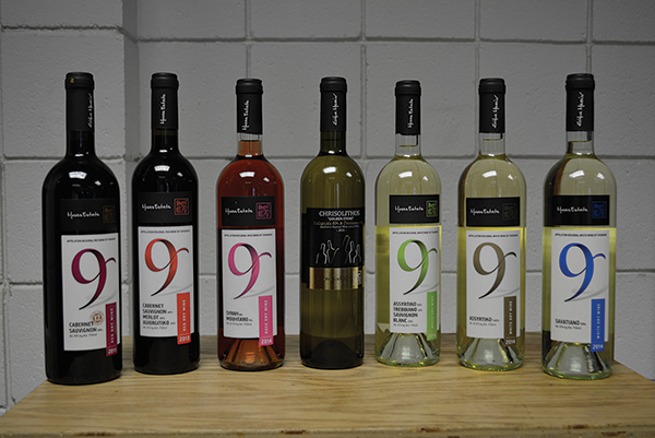 9 Muses Cabernet Sauvignon, Cabernet-Merlot-Agiorgitiko, Rose, Chrisolithos, Assyrtiko-Sauvignon Blanc-Trebbiano, Assyrtiko, and Savatiano wines.