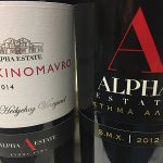 Alpha Estate 'Hedgehog Vineyard' Xinomavro and Alpha Estate S.M.X. wines on display.