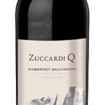 """. Zuccardi """"Series Q"""" wines are harvested from vines grown at the foot of the Andes Mountains in the high altitude of Valle de Uco of Mendoza."""
