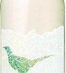 Faisao Vinho Verde White of Portugal.