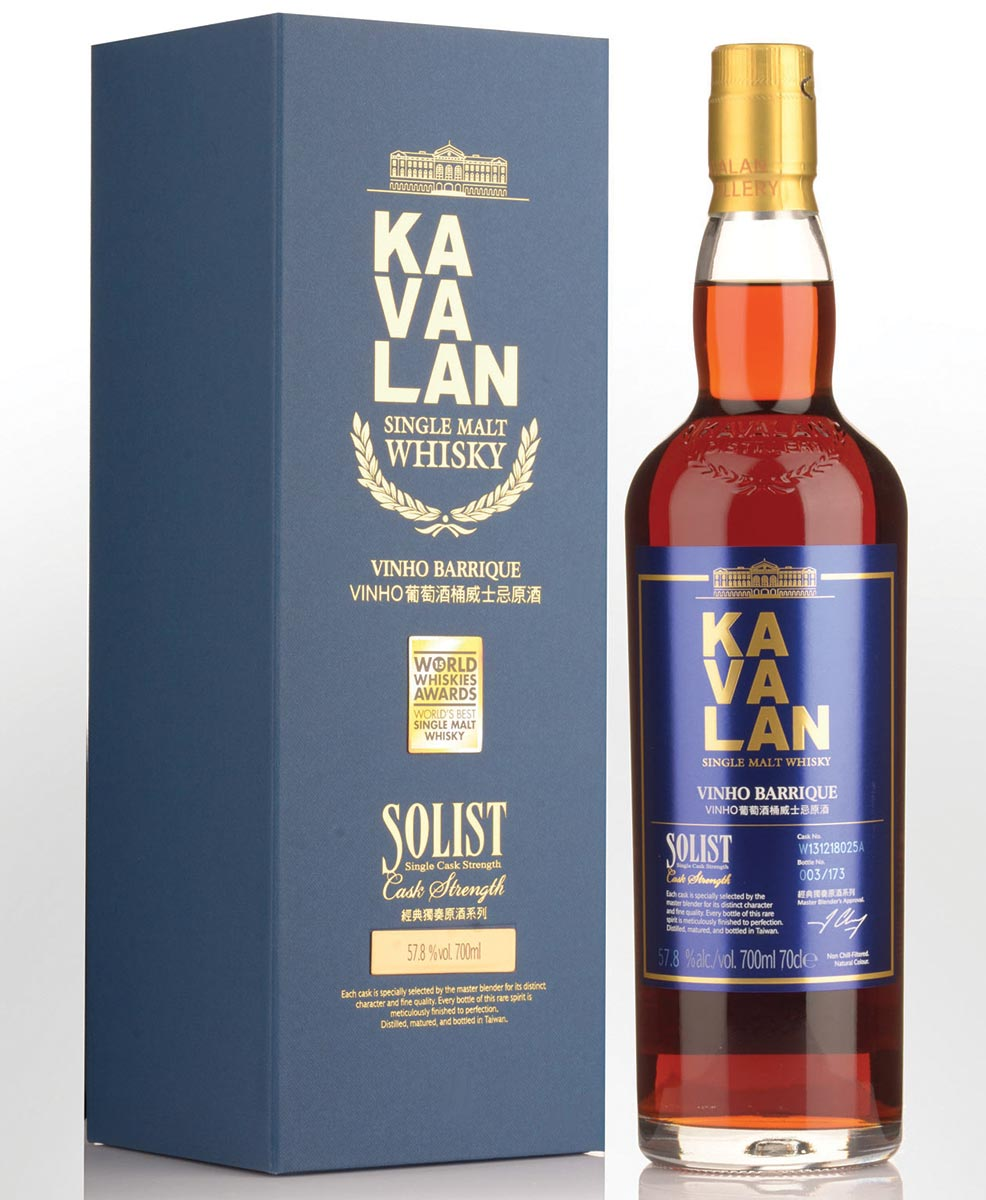 Kavalan Named ISC 2020 Worldwide Producer of the Year